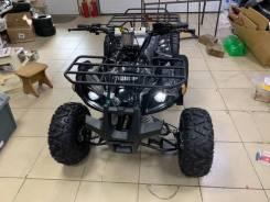 Квадроцикл Grizzly 125 В Наличии, 2021