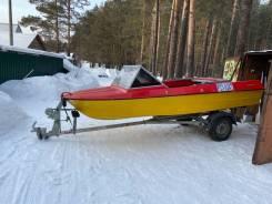 Прицеп для лодки МЗСА