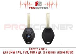Корпус ключа зажигания BMW Е46, Е53, Е60, Х3, Х5