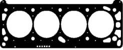 Прокладка головки блока цилиндров 128231 (Elring — Германия)