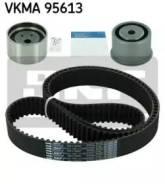 Ремень ГРМ комплект VKMA95613 (SKF — Швеция)