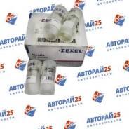 Распылитель Nissan RD28 Zexel DN0SDN229 16620-VB325