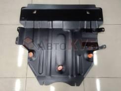 Защита картера и КПП Mazda 3, Axela, Premacy