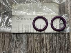 Кольцо уплотнительное трубки кондиционера 13,7mm BMW 64538375742