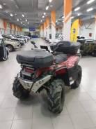 Stels ATV 800, 2015