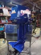 Лодочный мотор evinrude 30