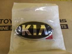 Эмблема передняя Kia