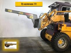 Стрела грузовая 1500 мм для минипогрузчика в Екатеринбурге