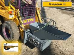 Измельчитель веток и древесных отходов для минипогрузчика