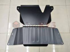 Защита КПП и раздаточной коробки Toyota Land Cruiser 105