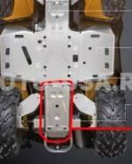 Защита днища задняя BRP Outlander G2 715000918