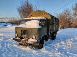 ГАЗ 66-05, 1975