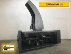 Снегоочиститель шнековый для минипогрузчика в Казани