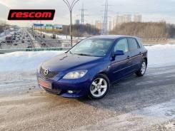 Аренда Mazda 3 2005 Синий Темный автомат