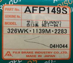 Колодки тормозные дисковые задние FBL AFP-149S комплект