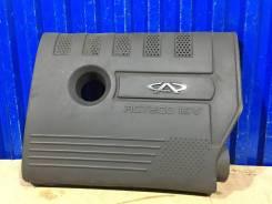 Крышка двигателя Chery Fora A21 2007 [A211109811] 1.6 SQR481F