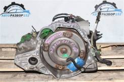 АКПП Nissan Primera 2002-2007 [3131034X23]