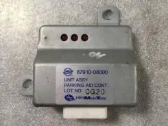 Блок управления парктрониками Ssang Yong Rexton I 2001-2007 [8791008000] Внедорожник 2.7D Дизель
