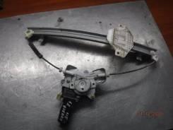 Стеклоподъемник Hyundai Sonata 2005 [8340338011] G4JP, задний левый