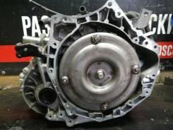 АКПП Mazda Cx-5 2011-2017 [FWLU03000] KE 2.0