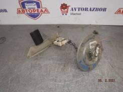 Датчик уровня топлива Kia Sportage 2 2009 [311302E000] G4GC