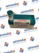 Распылитель Toyota 1KZ DN0PD704 Denso 093400-7040