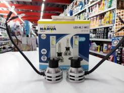 Лампа светодиодная Narva Range Performance H1 LED 6500K 2шт.