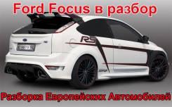 ЕАвто`03 Запчасти для автомобилей