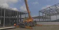 Kobelco RK250-3, 2001