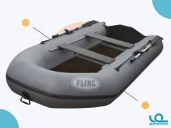 Лодка ПВХ Flinc FT320L
