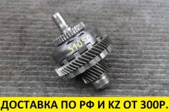 Планетарная передача АКПП Toyota (OEM 34330-28020)