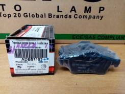 Продам задние колодки Allied Nippon ADB01153 Mazda 3 / Axella