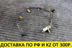Проводка АКПП Toyota/Lexus (OEM 82125-28180)