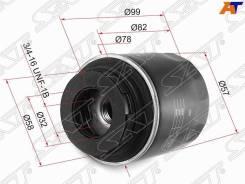Фильтр масляный Hyundai Solaris 1.4 17- / Subaru Forester 2,0 / 2,5 97