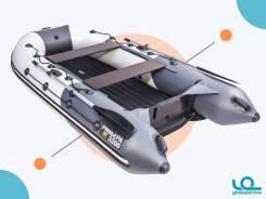 Лодка ПВХ Ривьера Компакт 3200