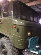 ГАЗ 66-11, 1987