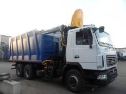 КМУ Ломовоз МАЗ-631226-525-042 (Евро-5), кузов 28 куб., Р97М, захват ГЛ-6М