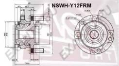Ступица колеса передняя Nswhy12FRM (ASVA — КНР)