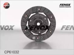 Диск сцепления [200 мм] CP61032 (Fenox — Беларусь Республика)