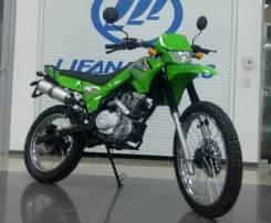 Lifan, 2021