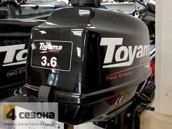 Toyama TC3.6BMS
