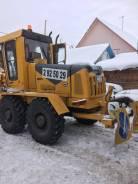 ДЗ, 2006