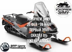 Снегоход BRP LYNX 49 RANGER PRO 600R E-TEC 2022, 2021