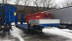 Чмзап 99064 продаю трал 40 тонн, 2021