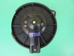 Мотор печки Toyota. 87103-22120,87103-20110