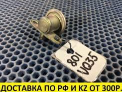 Регулятор давления топлива Infiniti FX35/G35/I35/M35/Q45 VQ35/VK45