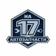 Помощь в покупки поиске отправке автозапчастей из Владивостока