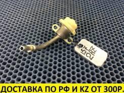 Регулятор давления топлива Toyota RAV4 2AZFE контрактный