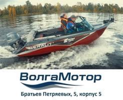 Беркут S-Jacket (Официальный дилер)