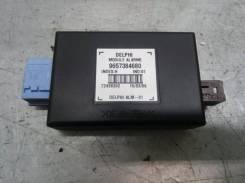 Блок сигнализации Citroen C4 2005-2011 [9657384680] Хетчбэк 1.6I 16V 110 (TU5JP4)